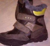 Новые сапожки зимние для мальчика.