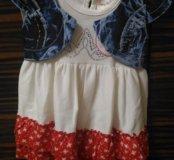 Новое платье+балеро,р.80-86