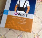 Корсеты Orlett IBS-3006 размер L и XL