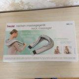 Новый массажёр beurer mg 150
