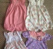 Боди и платья на девочку 6-9 месяцев.