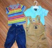 Пакет вещей на мальчика, поло, джинсы, комбез. H&M
