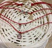 Именные браслеты.красная нить