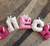 Текстильные буквы ручной работы