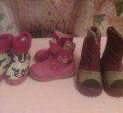 Обувь на девочку (за всё )