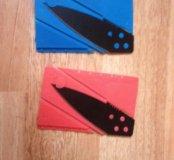 Ножи кридитки