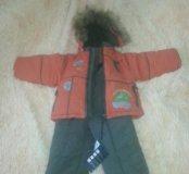 Зимний костюм новый наполнитель пух перо