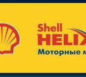 Моторное масло shell HX-8 5w30