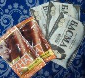 Хна+басма (пакетом)