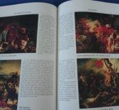 Книга про лувр