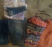пакет одежды. 44-46
