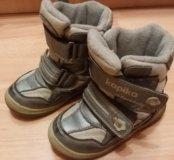 Ботинки Капика 26разм