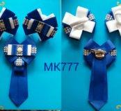 Набор аксессуаров: галстук- брошь и 2 банта