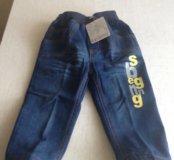 Новые джинсы для мальчика утеплённые на флисе
