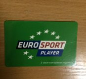 EuroSport статус на 3 месяца для Xbox 360
