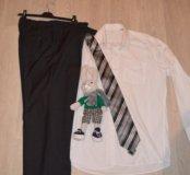 Рубашка,брюки и галстук