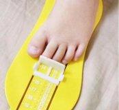 Линейка для измерения длины стопы ребенка