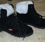 Новые ботинки. Зима