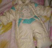 Детская куртка тройка от2 до 6 месяц