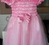 Новое праздничное платье!