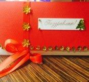Денежный конверт новогодний