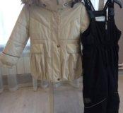 Куртка и полукомбинезон KERRY