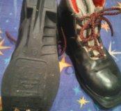 Лыжные ботинки 37 р