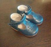 обувь на малыша.