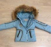Куртка комплект