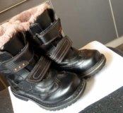 Обувь 31