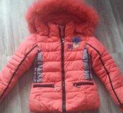 Зимняя горнолыжная куртка
