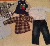 Детские вещи(куртка) фирменные  пакетом