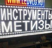 Светодиодный экран белого свечения