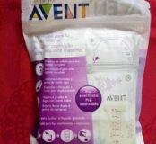 Пакеты для молока Авент