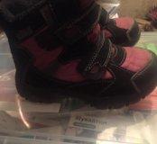Ботинки зимние Reike