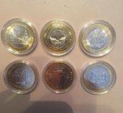10 рублей 2014 в капсуле!!!