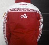 Горнолыжная куртка Bosco