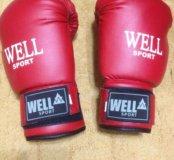 СРОЧНО! Перчатки Well Sport