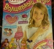 Журналы Winx.