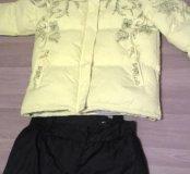Зимний костюм новый, пуховик и штаны