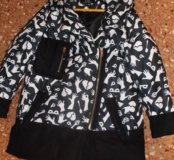 Пуховик,куртка демисизонная