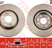 Тормозные диски для Opel Corsa D