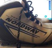 Детские ботинки для беговых лыж
