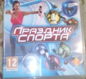 Игра на Playstation 3)