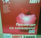 Словари 125 abbyy lingvo for mac