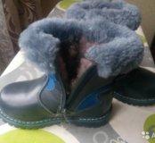 Зимние сапоги новые