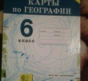 Контурные карты по географии 6 класс