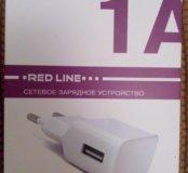 Блок 1А Red Line