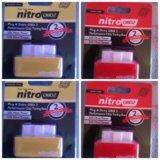 Адаптер Nitro OBD2 для чип тюнинга авто.