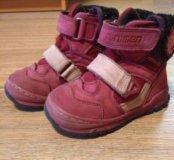 Menimen демисизонные ботиночки для девочки